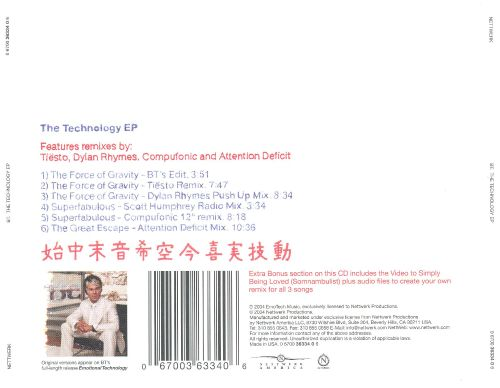 The Technology [EP]