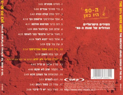 The 90's Were Here: The Greatest Israeli Songs Of