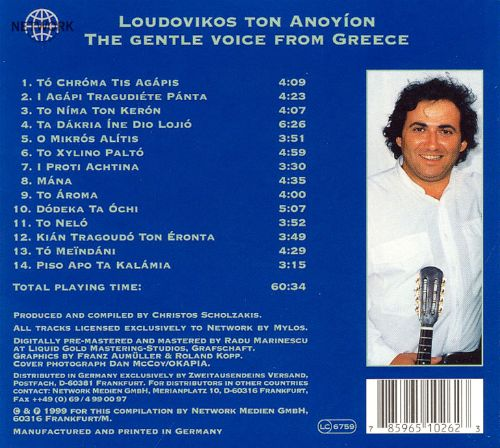 loudovikos ton anogeion biography sample