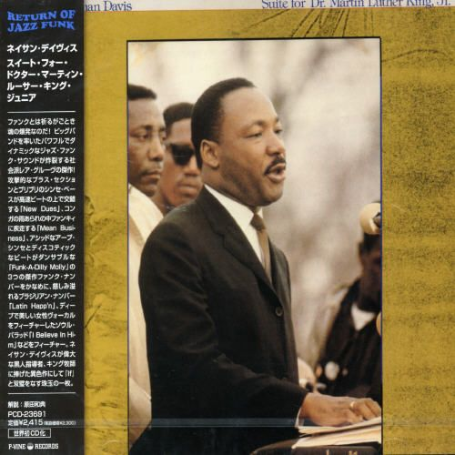 Suite for Dr. Martin Luther King Jr.