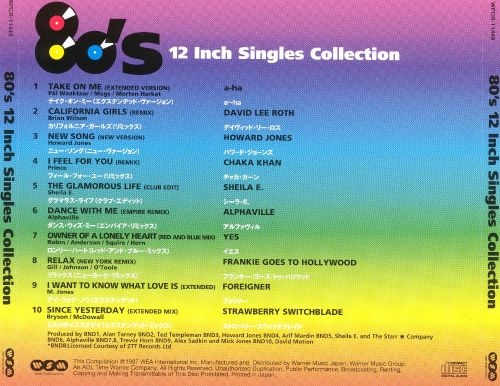 80's 12 Inch Singles Collection