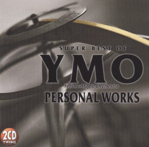 Personal Works: Super Best of YMO
