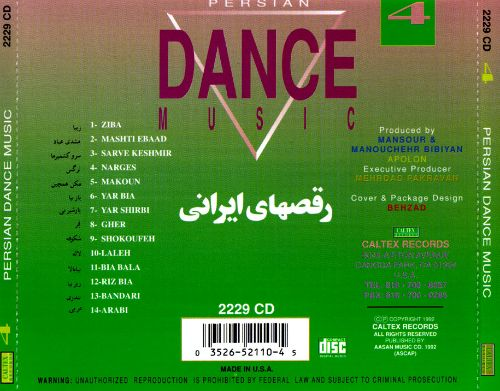 Persian Dance Music, Vol. 4