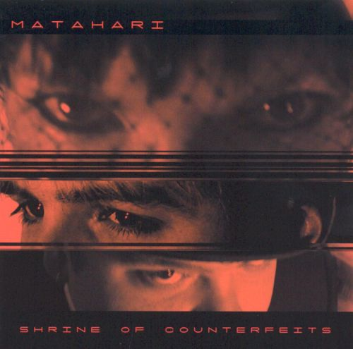 Shrine of Counterfeits