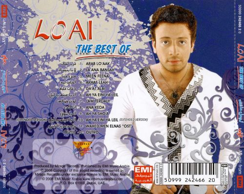 The Best of Loai