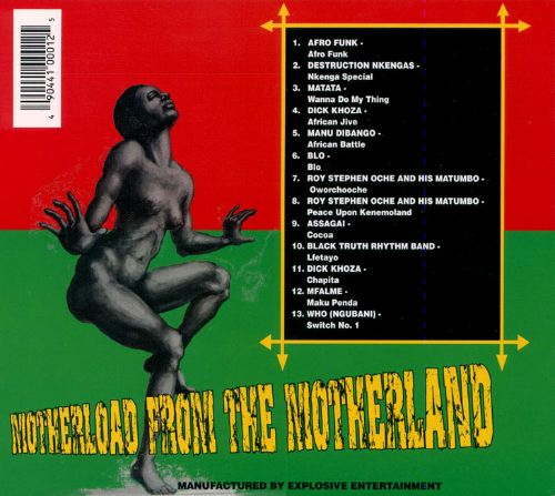 Afro Funk Explosion: Motherload from the Motherland
