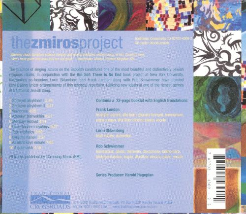 The ZMIROS Project
