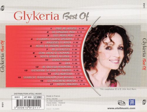 The Voice of Greece: The Best of Glykeria