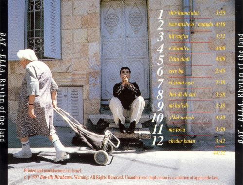 Rhythm of the Land New Renditions of Israeli Favorites