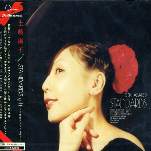 Standards Gift Toki Asako Jazz