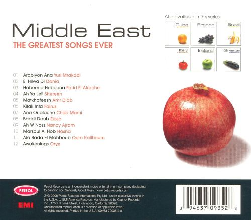 The Greatest Songs Ever: Mid East