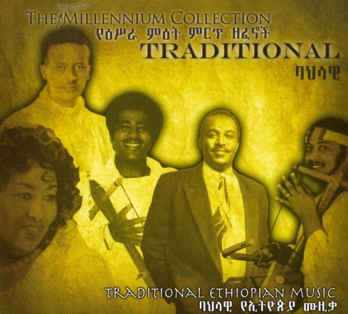 The Ethiopian Millennium Collection: Traditional