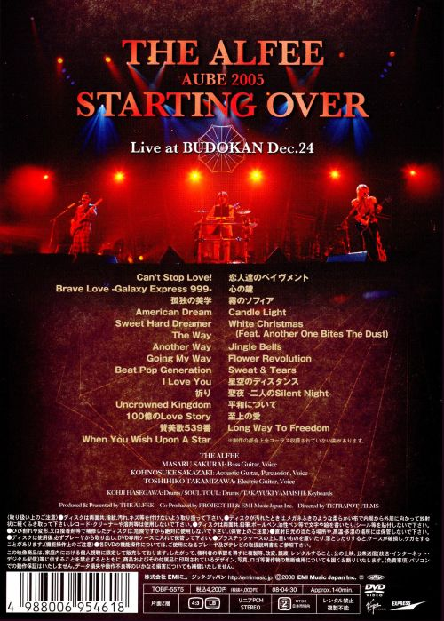 Starting Over: Live at Budokan 2005