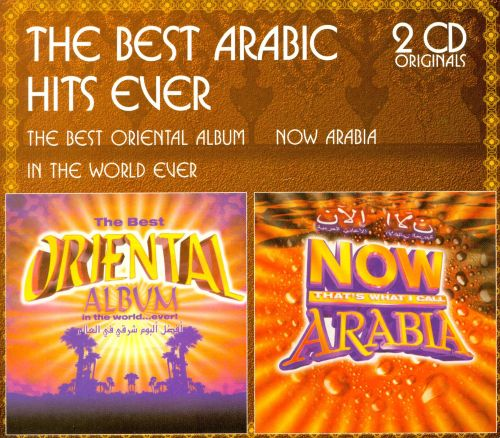 Best Oriental Album in the World Ever/Now That's What I Call Arabia