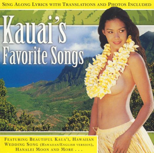 Kauai's Favorite Songs, Vol. 1