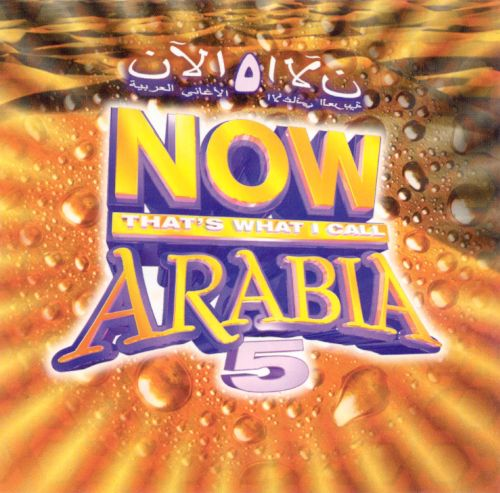 Now That's What I Call Arabia, Vol. 5