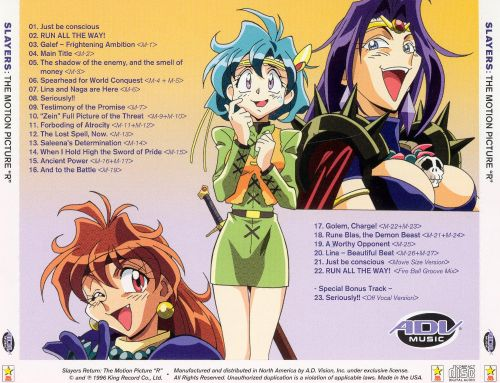 Slayers Return: The Motion Picture Recording