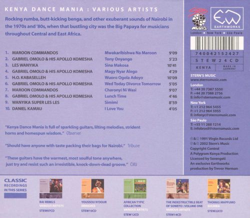 Kenya Dance Mania: East Africa's Finest Rumbas & Other Styles