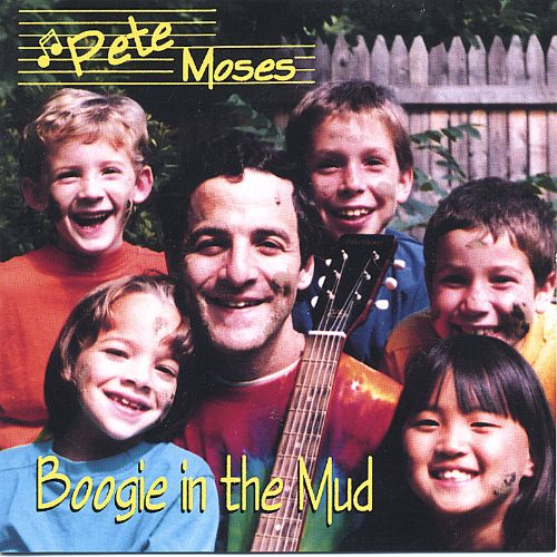 Boogie in the Mud