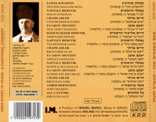 Once Every 70 Years: Cantorial Concert