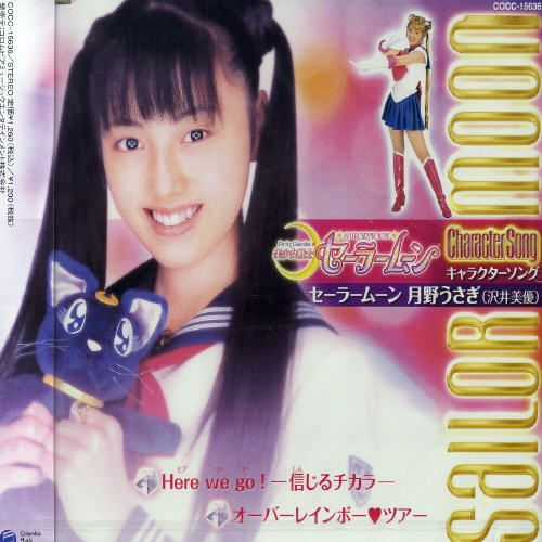 Sailor Moon Character Single: Usagi Tsukino