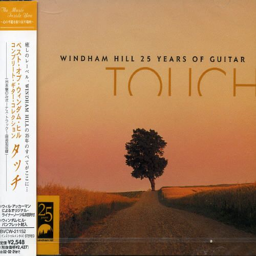 Touch: 24 Years of Windham Hill