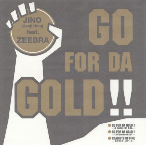 Go for da Gold!!