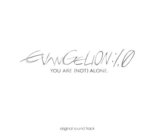 Evangelion 1.0: You Are (Not) Alone
