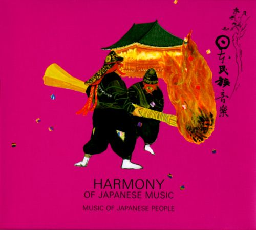 Harmony of Japanese Music
