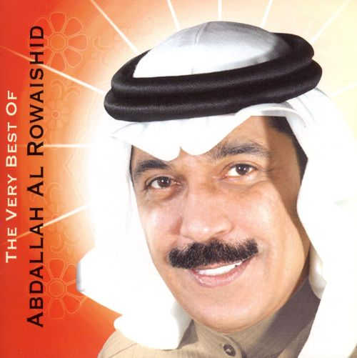 The Very Best of Abdallah Al Rowaishid