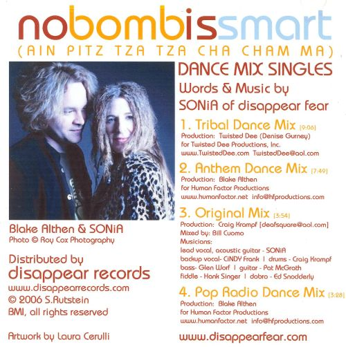 No Bomb Is Smart [Single]
