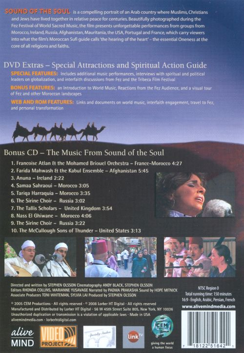 Sound of the Soul [DVD/CD]