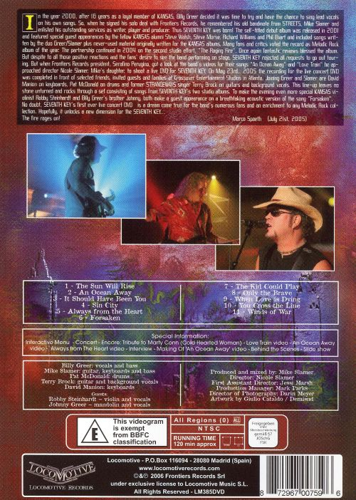 Live in Atlanta [DVD]