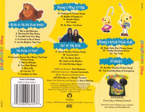 Playhouse disney disney songs reviews credits allmusic for Great house music