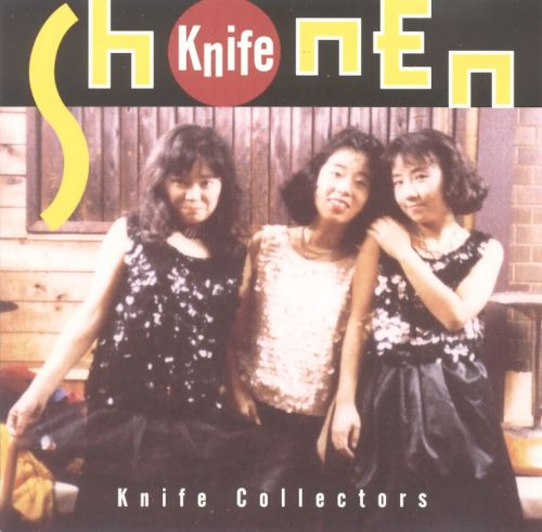 Knife Collectors