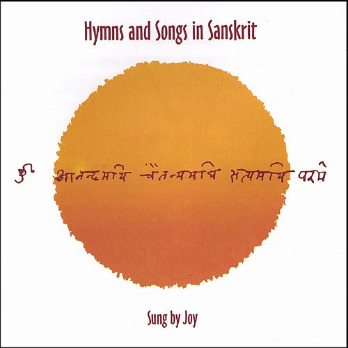 Hymns and Songs in Sanskrit
