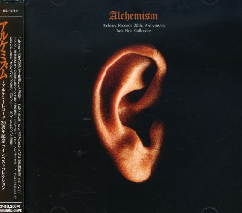 Alchemism: Alchemy Records 20th Anniversary