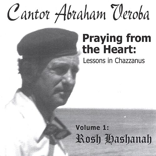 Praying from the Heart, Vol. 1