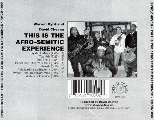 This Is The Afro-Semitic Experience