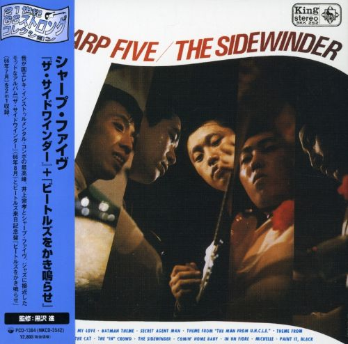 Sidewinder/Doing Dong the Beatles