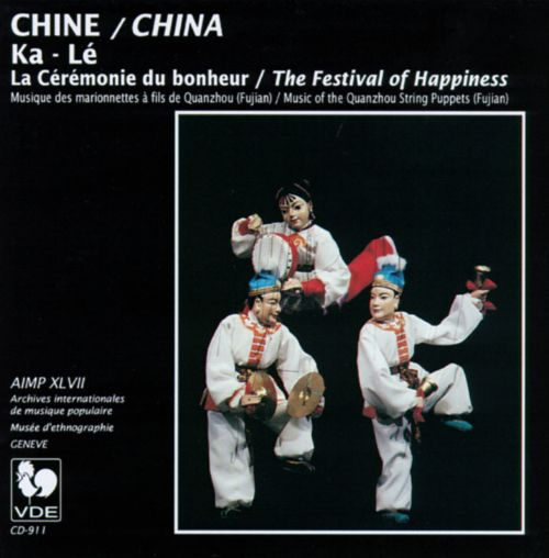 Music of the Quanzhou String Puppets