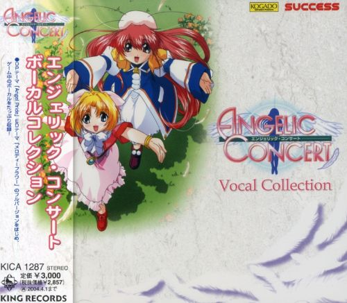 Angelic Concert: Vocal Collection