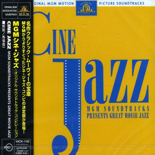 Cine Jazz on MGM [Bonus Tracks]