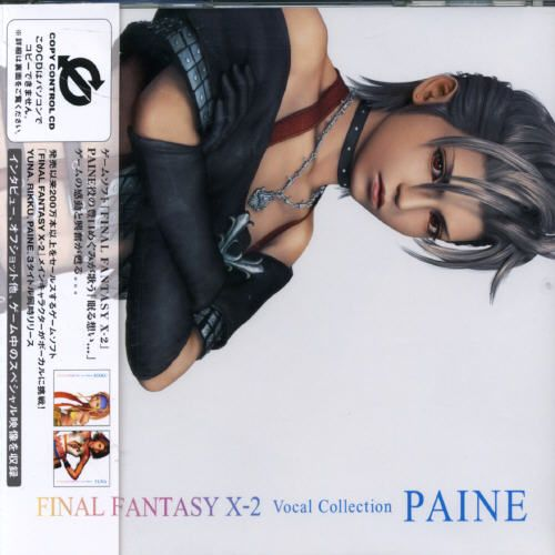 Final Fantasy X-2 Vocal Collection: Paine