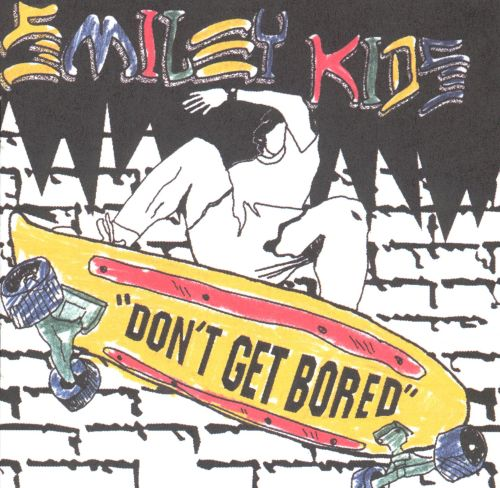 Don't Get Bored