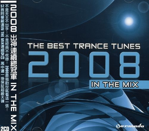 Best Trance Tunes 2008: In the Mix