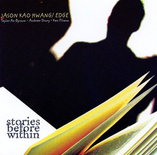 Stories Before Within