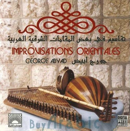 Improvisations Orientales, Vol. 1