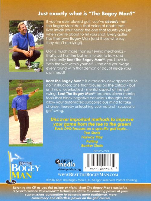 How to Beat the Bogey Man [DVD/CD]