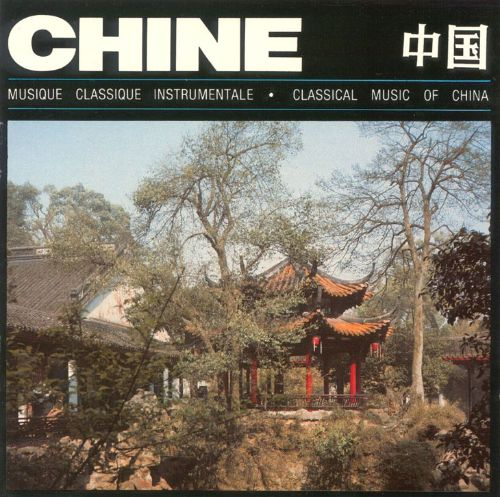 Classical Music of China